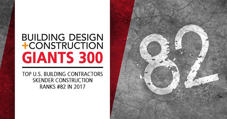 Skender Ranks Among Nation's Top 100 Contractors